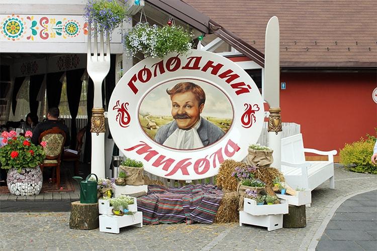 mykola_fotozona-min